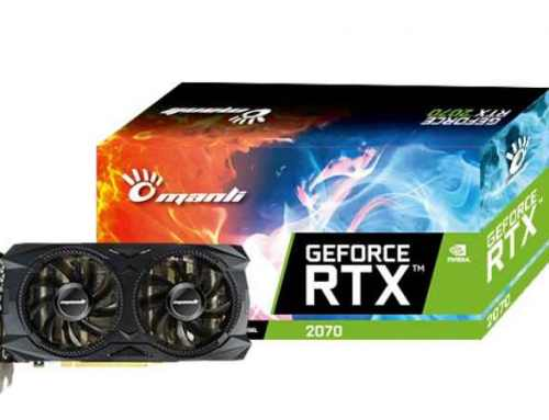 Manli выпустит GeForce RTX 2070 Gallardo